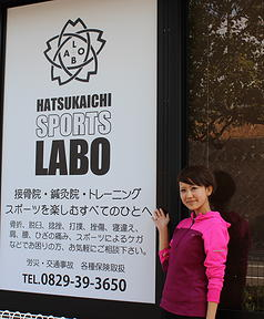 HATSUKAICHI SUPORTS LABO